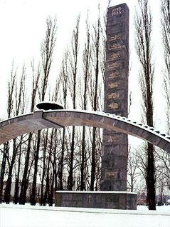 Denkmal auf dem Grazer Zentralfriedhof für die politischen Opfer des Nationalsozialismus