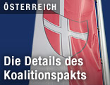 Wien-Wappen