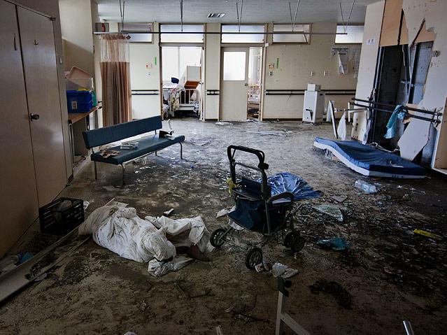 Zerstörtes Krankenhaus
