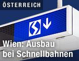 S-Bahnschild