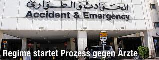 Eingangsbereich des Salmanija-Krankenhauses in Manama