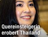 Yingluck Sinawatra