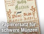 Formular des Wiener Stadt-Banco-Zettels zu 50 Gulden