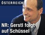 Wolfgang Gerstl (ÖVP)