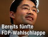 Philipp Roesler (FDP)