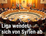 Sitz der Arabischen Liga in Kairo