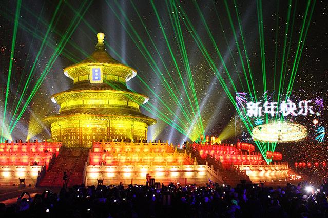 Silvesterfeiern in Peking