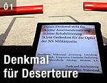 NS-Deserteure-Denkmal am Wiener Heldenplatz