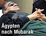 Ägyptens Ex-Präsident Hosni Mubarak auf einer Trage