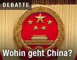 Detail aus dem chinesischen Volkskongress