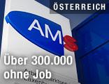 Schild vom Arbeitsmarktservice (AMS)