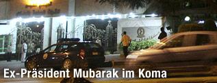 Außenaufnahme des Maadi Militär Spitals