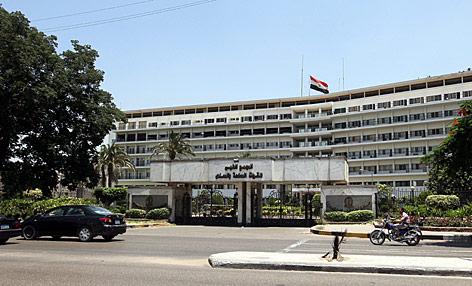 Militärkrankenhaus im Kairoer Stadtteil Maadi
