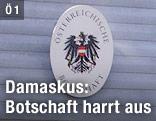Österreichische Botschaft
