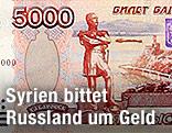 5000-Rubel-Schein