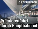 Blick aus einem Zug auf den Wiener Hauptbahnhof