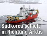 Ein südkoreanischer Eisbrecher im Eismeer