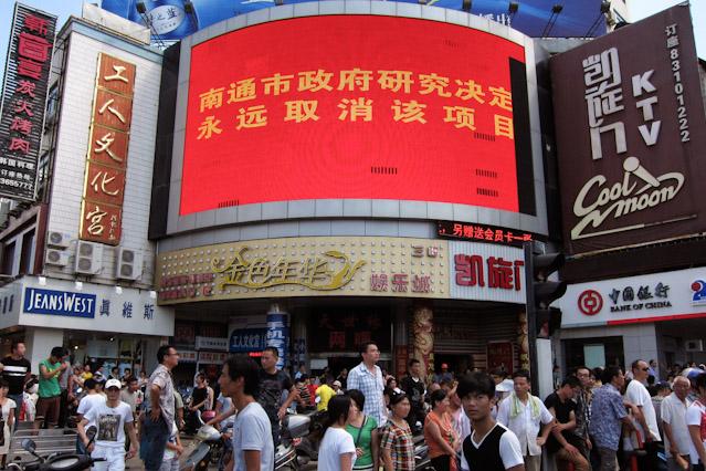 Anzeigetafel in Qidong sagt Industrieprojekt ab