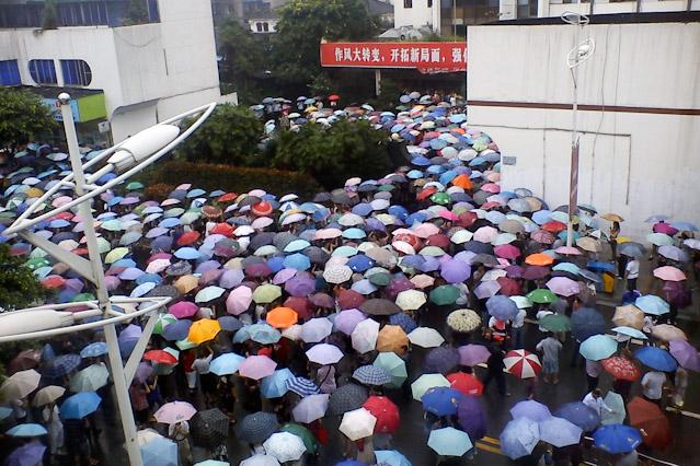 Demonstration in Shifang