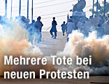 Proteste gegen den Mohammed-Film in Pakistan