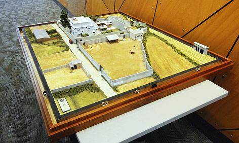 Modell vom Haus Bin Ladens
