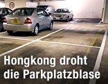 Parkgarage in Hongkong