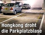 Parkgarage in Hongkong