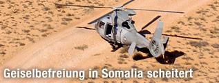 Französischer Hubschrauber in Somalia