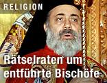Bischof der griechisch-orthodoxen Kirche, Bulos Jasidschi