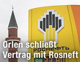 Rosneft-Logo