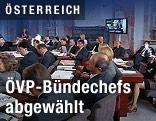 Tiroler Landtagsabgeordnete