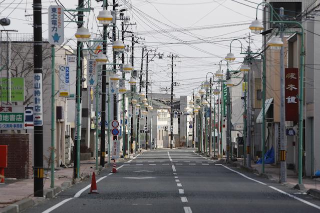Geisterstadt in der Sperrzone rund um Fukushima