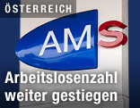 AMS-Schild
