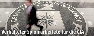 Eingang der CIA