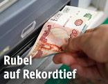 Rubel Bnaknoten