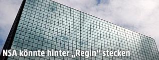 Glasfront der NSA-Zentrale