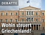 Außenansicht des griechischen Parlaments