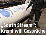 Ein Pipelinestück der South Stream in der Werkshalle