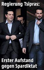 Der griechische Premierminister Alexis Tsipras mit Entourage
