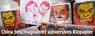 Chinesisches Klopapier mit aufgedruckten Karikaturen von Leung Chun-ying
