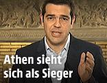 Alexis Tsipras während einer Ansprache im TV