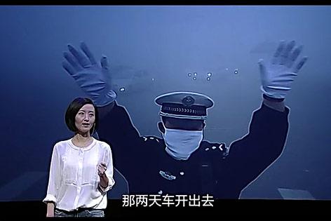 Screenshot www.iqiyi.com