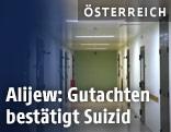 Justizanstalt Josefstadt