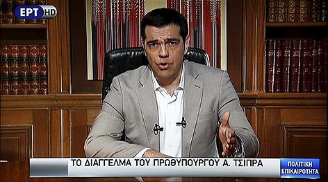 Fernsehansprache des griechischen Premierministers Alexis Tsipras