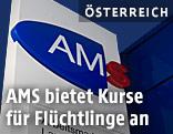 AMS-Schild am Eingang einer Zweigstelle