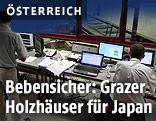 Erdbebenversuche der TU Graz