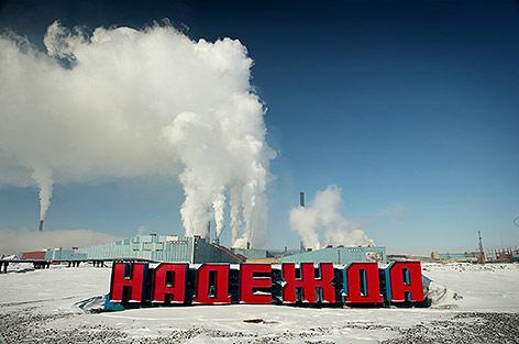 Industrieviertel Nadezhda in Norilsk