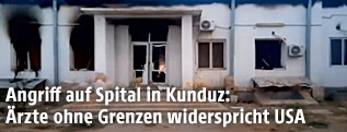 Zerstörtes Krankenhaus in Kunduz