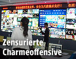 Medienraum in China