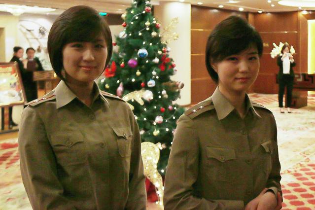 Girlband Moranbong